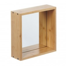 Wall Cube Mirror - Small