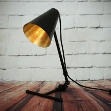 Sima Table Lamp