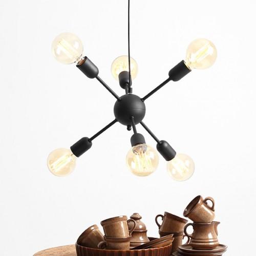 Vanwerk Ball Pendant Light
